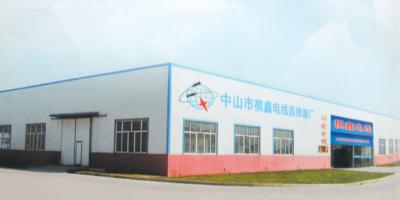 中山防水插厂家——祺鑫的品牌故事